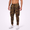 Military Camo Cargo Sweatpants- Front Product Picture