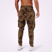 Military Camo Cargo Sweatpants- back Product Picture