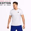 Men Varick Sport T-Shirt | White
