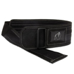 Gorilla Wear Weight Lifting Belt | Nylon