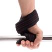 Weight Lifting Straps | Gorilla Wear